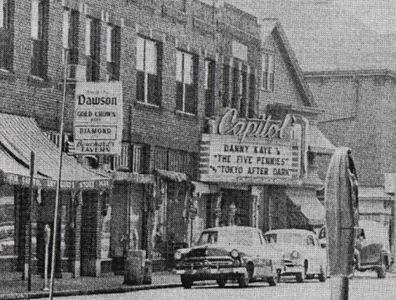 Capital Theater - New Bedford, Ma 1950's - www.WhalingCity.net